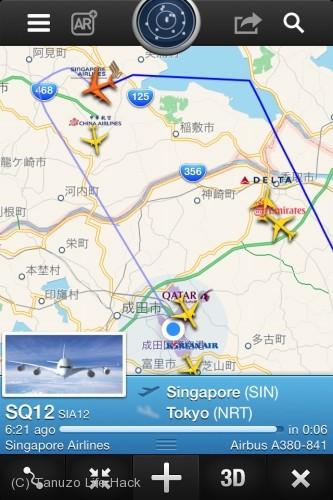 フライトレーダー24 A380