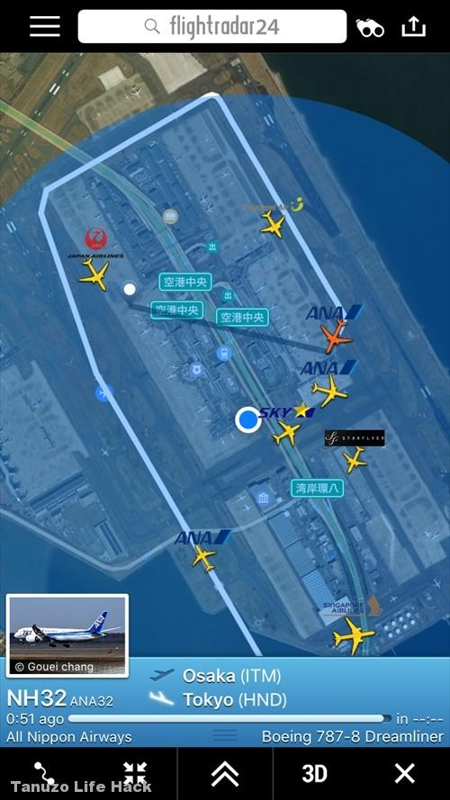 ANA787-8 30A 羽田到着FR24