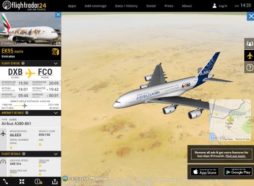 フライトレーダー24A380コックピットビュー
