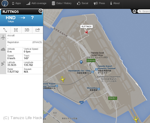 Flightradar24_RJTTNO5