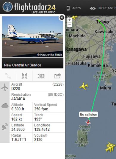 フライトレーダー24で離着陸全てを見るなら東京・調布<->伊豆諸島路線がおすすめ