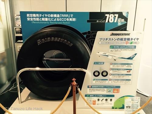 ANA飛行機のタイヤ