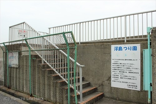 HND_ukishima_201504_0001