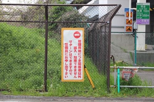 HND_ukishima_201504_0034