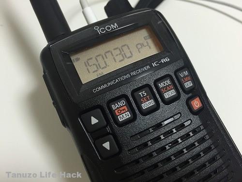 IC-R6_消防無線_00
