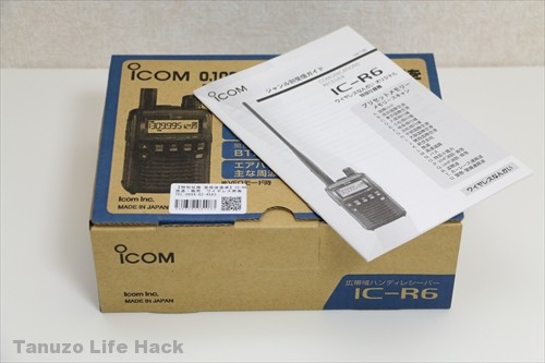 IC-R6_review_003