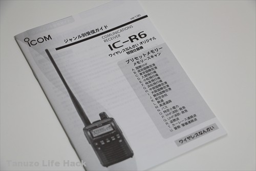 IC-R6_review_004