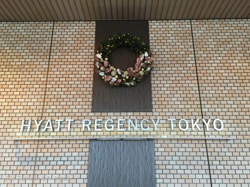 ハイアットリージェンシー東京のクリスマスツリー