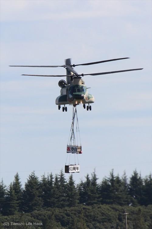 2014入間基地航空祭:CH-47J