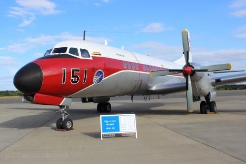 2014入間基地航空祭:YS-11