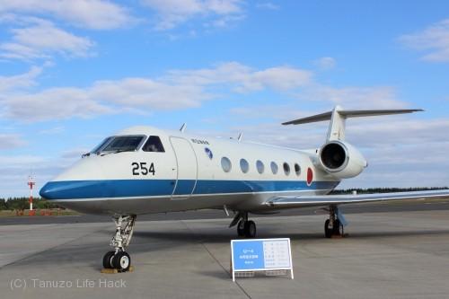 2014入間基地航空祭:U-125