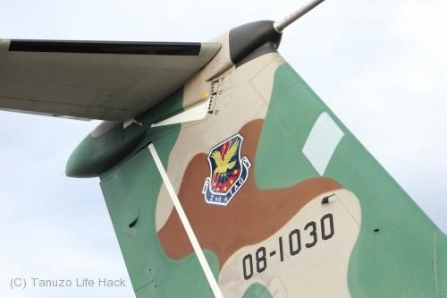 2014入間基地航空祭:C-1尾翼