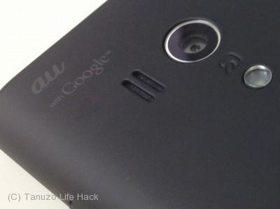 Xperia acro HD IS12Sの電源が入らない場合に使える強制再起動方法
