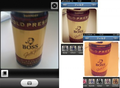 Instagramの使い方:写真の撮り方、加工の方法