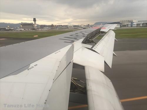 B767-300-34K 伊丹到着