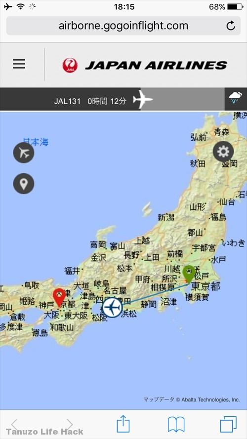 JAL_Sky-WiFi の飛行位置