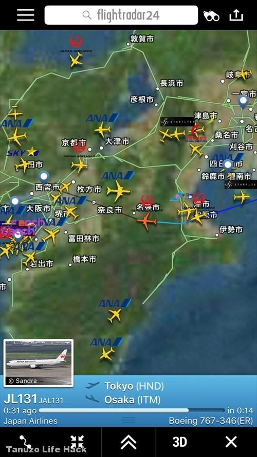 JAL_Sky-WiFi フライトレーダー24