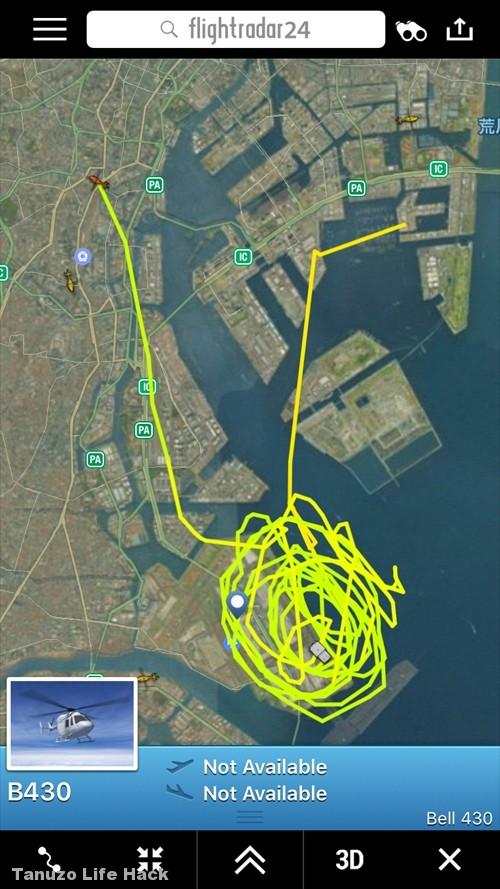 大韓航空KE2708便火災 羽田空港 警視庁ヘリコプター