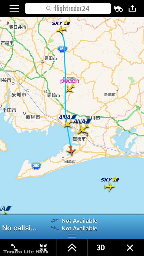 MRJフライトレーダー24