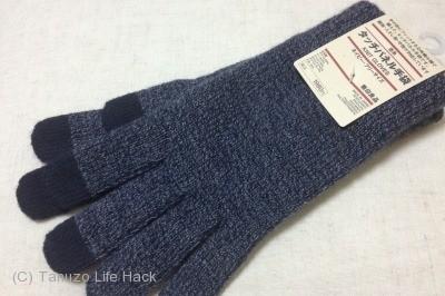 MUJI_sumaho_gloves_01