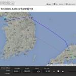 広島空港 アシアナ機OZ162便