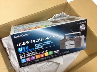 RCS-U500K-S_02