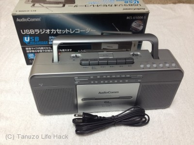RCS-U500K-S_04