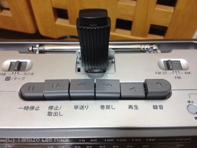 RCS-U500K-S_06