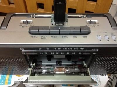 RCS-U500K-S_07