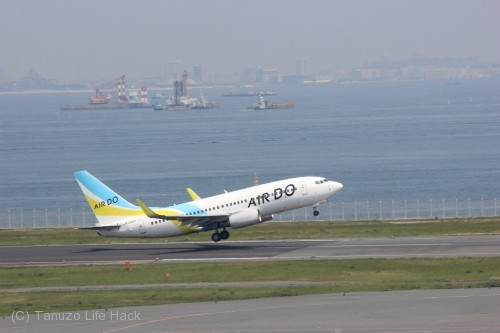 羽田空港第2ターミナル撮影_AIRDO離陸