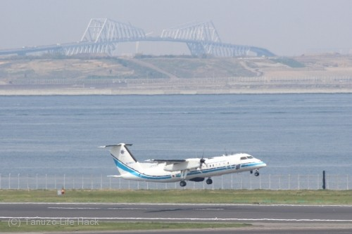 羽田空港第2ターミナル撮影_海上保安庁飛行機
