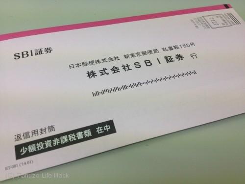 SBI_NISA_03