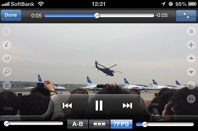 iPhoneで撮影した動画の再生速度を調整する方法