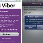 Viberのインストール・設定方法・使い方の巻