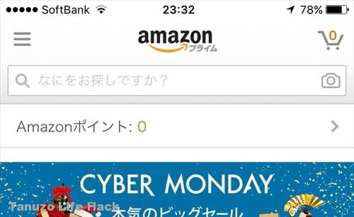amazon_app_picture_camera006