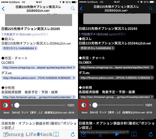 実況 オプション 日経 スレ 225 先物