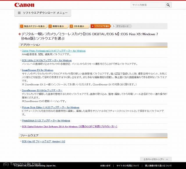 canon_appli_01
