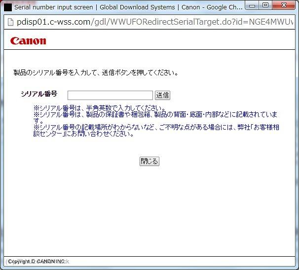 canon_appli_02