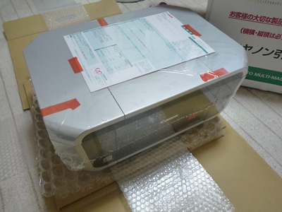 U052エラーのCANONプリンターMP810を修理に出してみた:中身の本体もしっかりとクリーニングされて丁寧な梱包がうれしい