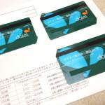 ダイエー株主優待カード(家族用)