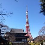 増上寺で東京タワー&桜見物【営業マン時間つぶしネタ】の巻