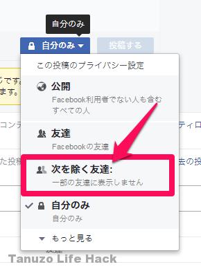facebook_seigen_01