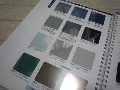 ガラスフィルムのサンプルセット:とにかくいろんな種類、色、柄がガラスフィルムにはあります。