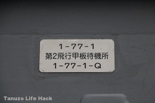 goeikan_izumo_078