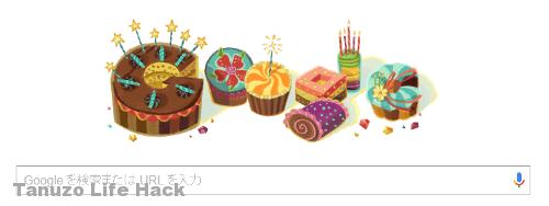 Google誕生日ロゴ