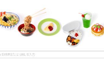 Googleロゴ_岩崎瀧三