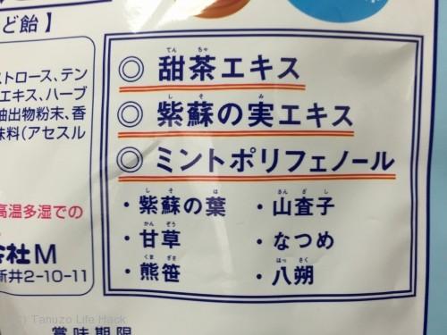 hanahanameiwaku_02