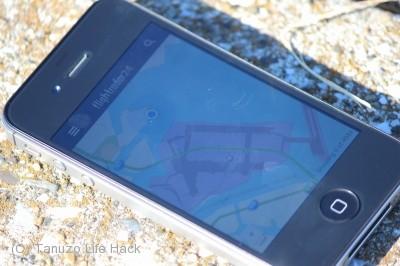 フライトレーダー24城南島海浜公園