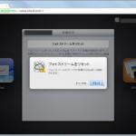 iCloud(iクラウド)の写真を削除する方法の巻