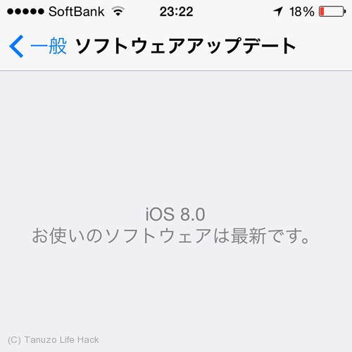 iPhone4S+iOS8